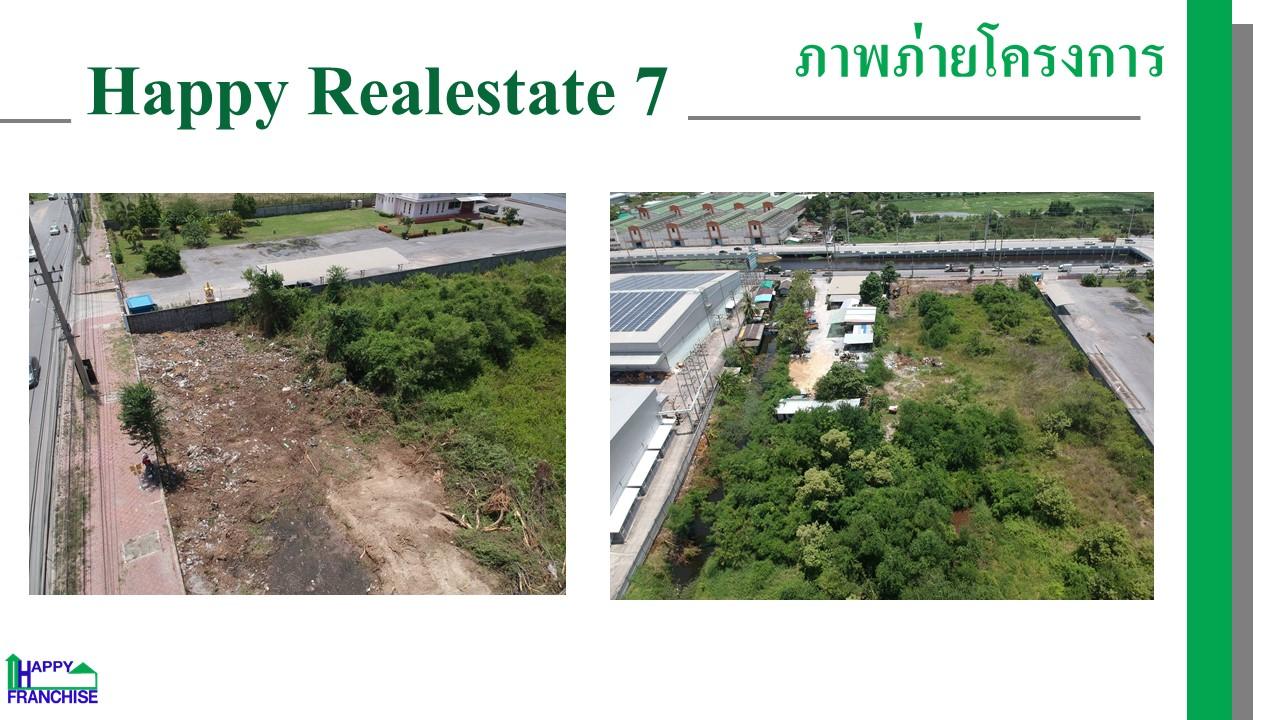 HR07 โกดังสำเร็จรูปให้เช่า แพรกษา บางพลี คลองขุด